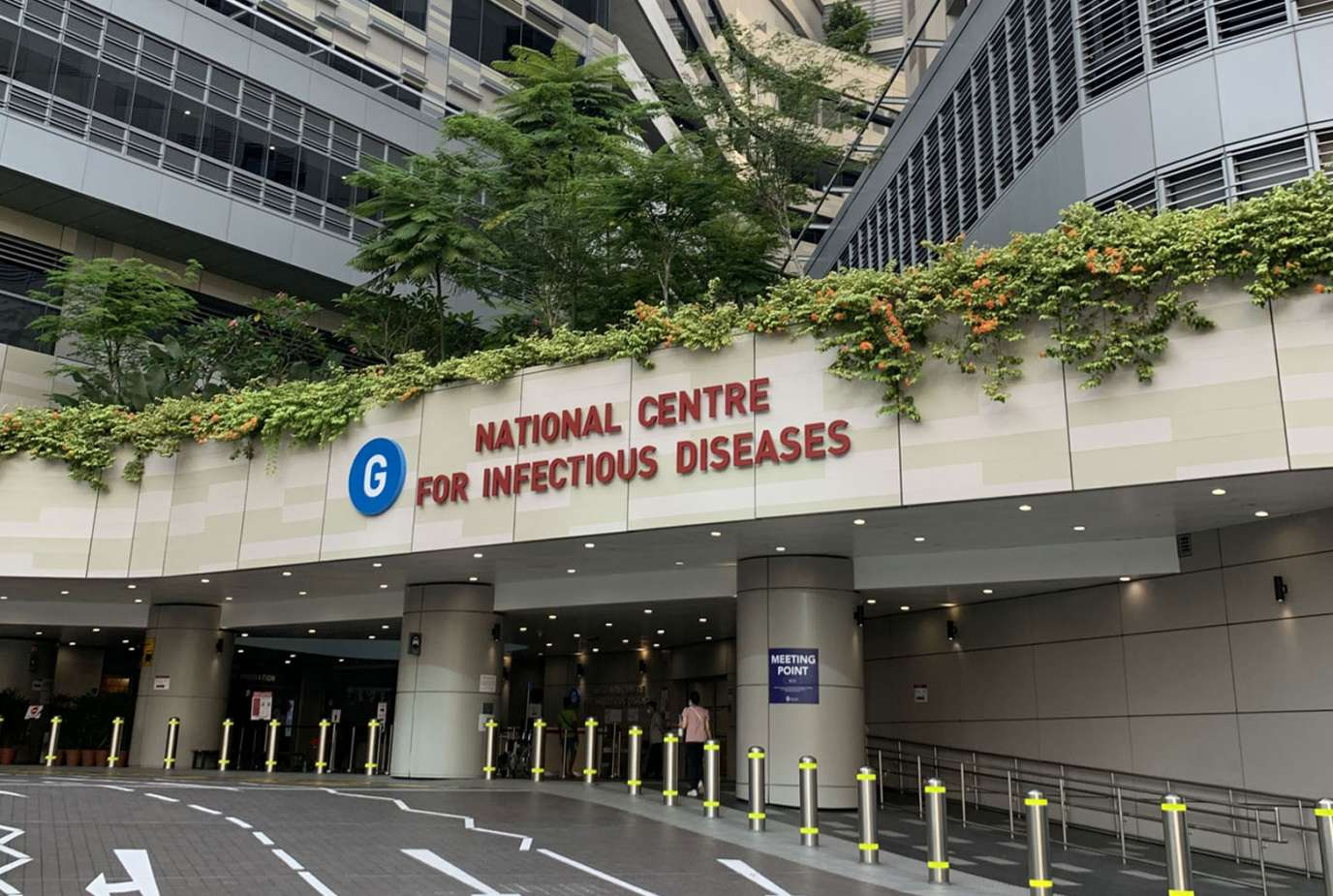 National Centre for Infectious Diseases